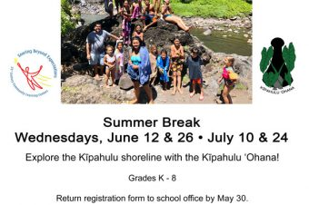 Summer Break – Kipahulu Makai Days